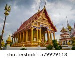 The View Of Wat Nong Yai In...