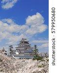 aizuwakamatsu castle and cherry ... | Shutterstock . vector #579950680
