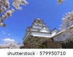 aizuwakamatsu castle and cherry ... | Shutterstock . vector #579950710