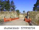 aizuwakamatsu castle and cherry ... | Shutterstock . vector #579950734