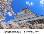 aizuwakamatsu castle and cherry ... | Shutterstock . vector #579950794