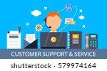 flat design vector of customer... | Shutterstock .eps vector #579974164