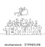 sketch of working little people ... | Shutterstock .eps vector #579985198