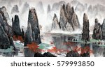 Chinese Landscape Misty...