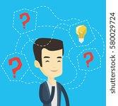 asian businessman having... | Shutterstock .eps vector #580029724