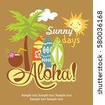 aloha party invitation card | Shutterstock .eps vector #580036168