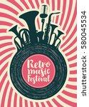 poster for the retro music... | Shutterstock .eps vector #580045534