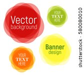 set of vector colorful round... | Shutterstock .eps vector #580080010