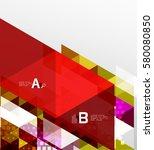 color transparent trianlge... | Shutterstock .eps vector #580080850