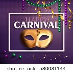 carnival mask concept with... | Shutterstock . vector #580081144