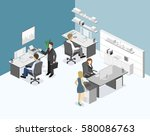 flat 3d isometric abstract... | Shutterstock .eps vector #580086763