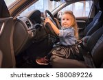small girl in exhibition room...   Shutterstock . vector #580089226