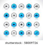media buttons. vector.   Shutterstock .eps vector #58009726