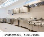 industrial kitchen | Shutterstock . vector #580101088