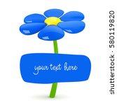 flower. vector illustration. | Shutterstock .eps vector #580119820