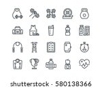 sport. set of outline vector... | Shutterstock .eps vector #580138366