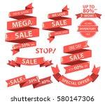 vintage red flat ribbons banner ... | Shutterstock .eps vector #580147306