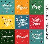 wine regions of france hand...   Shutterstock .eps vector #580147378