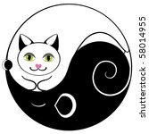 Cat and mouse ying yang symbol of harmony and balance - stock vector