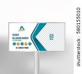 billboard design  multipurpose... | Shutterstock .eps vector #580155010