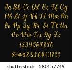 handwritten latin calligraphy...   Shutterstock .eps vector #580157749