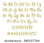 Handwritten Latin Calligraphy...