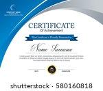 vector certificate template | Shutterstock .eps vector #580160818