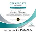 vector certificate template | Shutterstock .eps vector #580160824
