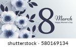 elegant banner design template... | Shutterstock .eps vector #580169134