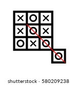 extra box tic tac toe board game | Shutterstock . vector #580209238