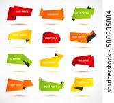 vector stickers  price tag ... | Shutterstock .eps vector #580235884