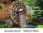 Water Wheels Turbine Rotating...