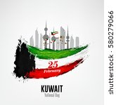 kuwait national day on february ... | Shutterstock .eps vector #580279066