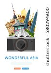 wonderful asia poster with... | Shutterstock .eps vector #580294600
