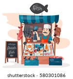 retro fish street shop store...   Shutterstock .eps vector #580301086