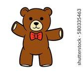 Cartoon Teddy Bear Vector...