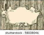 empty wooden plank