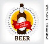 beer bottle vector illustration ... | Shutterstock .eps vector #580424836