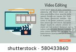 video editing conceptual banner | Shutterstock .eps vector #580433860