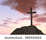 concept or conceptual 3d... | Shutterstock . vector #580434064