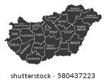 hungary map labelled black... | Shutterstock .eps vector #580437223