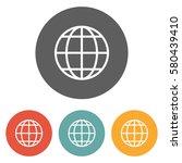 globe icon  | Shutterstock .eps vector #580439410