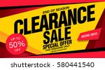 sale banner template design | Shutterstock .eps vector #580441540