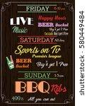 restaurant food menu design... | Shutterstock .eps vector #580449484