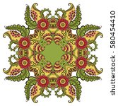 colored decoration in mandala... | Shutterstock .eps vector #580454410
