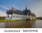 sanphet prasat throne hall ... | Shutterstock . vector #580459948
