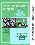color vintage medical insurance ... | Shutterstock .eps vector #580462684