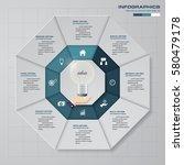 8 steps process. simple... | Shutterstock .eps vector #580479178