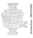 samovar coloring book for... | Shutterstock . vector #580556560