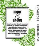 vintage delicate invitation... | Shutterstock . vector #580559146